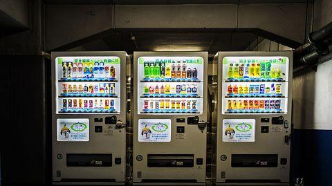 Die Automaten von Action Hunger sind für Bedürftige gedacht - Foto: aluxum / iStock