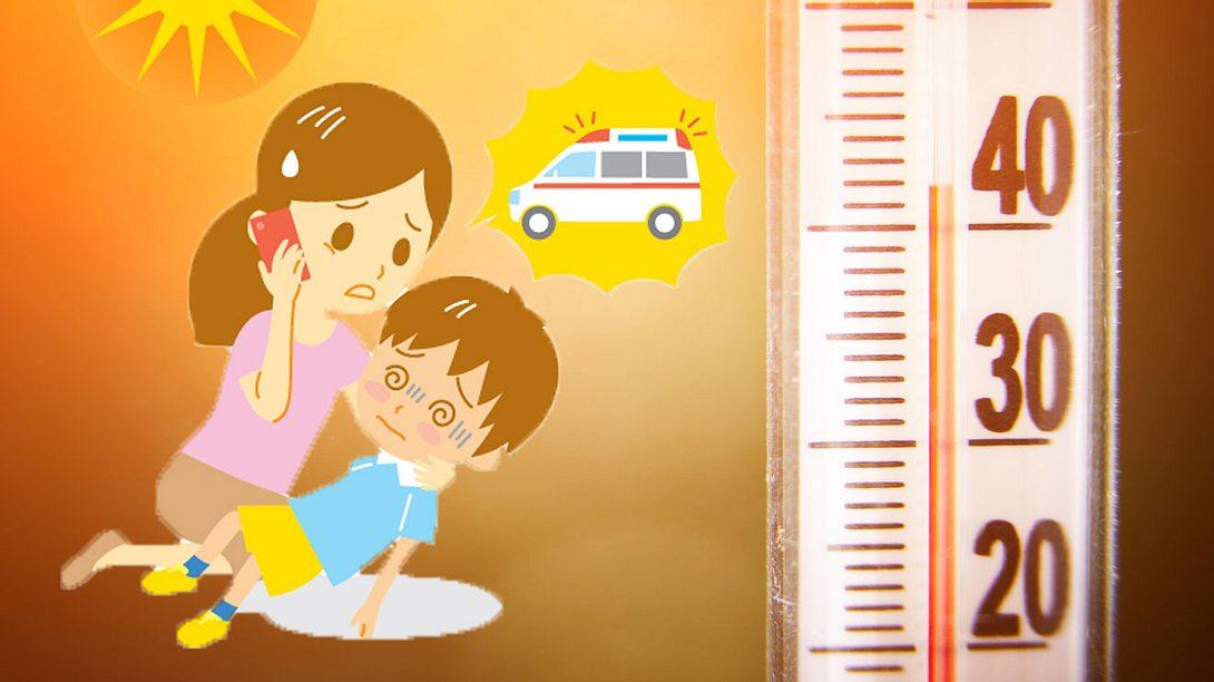 Hitzeschlag erkennen und sofort behandeln